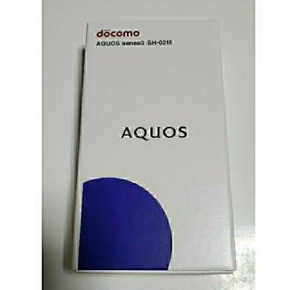 SHARP - AQUOS sense3 ブラック ドコモ