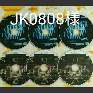 スーパージュニア(SUPER JUNIOR)のJK0808様専用(同梱発送分)(ミュージック)