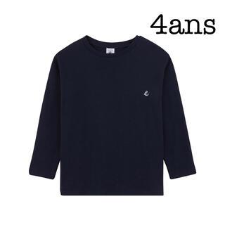PETIT BATEAU - 新品未使用 プチバトー4ans カラー長袖Tシャツ ネイビー 紺色