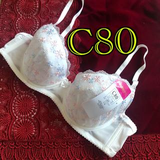 ホワイト C80 ピンクとブルーの花柄刺繍シフォンブラジャー 未使用新品タグ付き(ブラ)