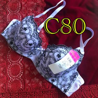 ラベンダー C80 花柄とハートレースシフォン刺繍ブラジャー 未使用新品タグ付き(ブラ)