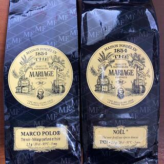 マリアージュフレール マルコポーロとノエル2点セット 未開封 リーフティー(茶)