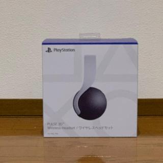 プレイステーション(PlayStation)のPS5   PULSE 3D ワイヤレスヘッドセット  新品(その他)