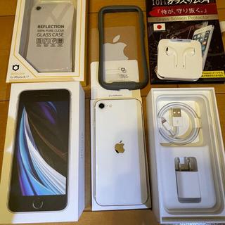 アイフォーン(iPhone)のiPhone SE 第2世代  本体 128GB ホワイト SIMフリー(スマートフォン本体)