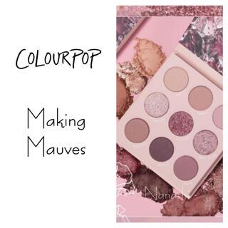 カラーポップ(colourpop)のcolourpop 💟 Making Mauves (アイシャドウ)
