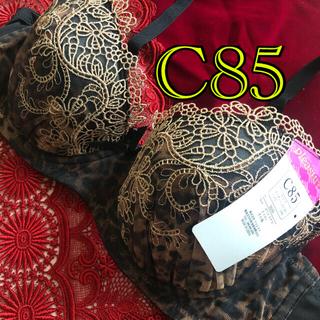 ヒョウ柄 C85 ヒョウ柄ベースに花柄レースブラジャー 未使用新品タグ付き(ブラ)