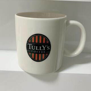タリーズコーヒー(TULLY'S COFFEE)のタリーズ(グラス/カップ)