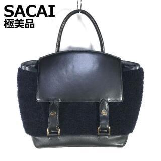 サカイ(sacai)のsacai サカイ fluffy hand bag ハンドバッグ(ハンドバッグ)