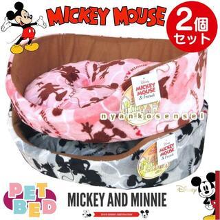 【2個セット!】ミッキー&ミニーあったかペットベッド★ペットソファー(犬)