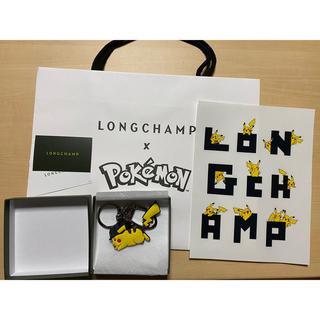ロンシャン(LONGCHAMP)のロンシャン×ポケモン ホースキャップ ピカチュウ キーリング(キーホルダー)