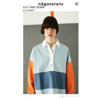 Balenciaga - nagonstans/ナゴスタンス/Heavy Jersey ラガーシャツ