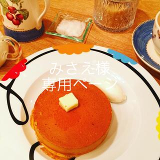 ジェラートピケ(gelato pique)のみさえ様 専用ページ(シャツ/ブラウス(半袖/袖なし))