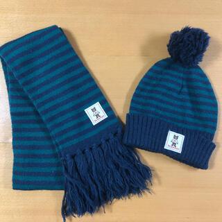 サンカンシオン(3can4on)の帽子&マフラー セット キッズ(帽子)