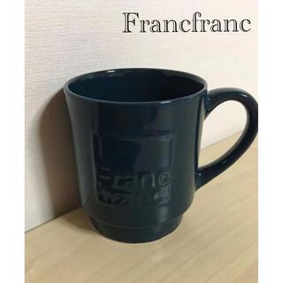 Francfranc - フランフラン マグカップ 非売品 ノベルティ