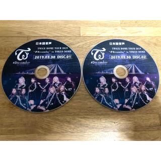 ウェストトゥワイス(Waste(twice))のTWICE トゥワイス DVD DOME TOUR in TOKYO DOME(ミュージック)