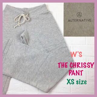 オルタナティブ(ALTERNATIVE)の新品 未使用 オルタナティブ レディース THE CHRISSY PANT(ルームウェア)