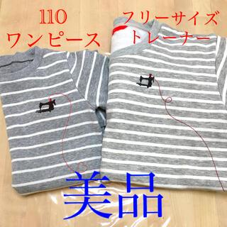グラニフ(Design Tshirts Store graniph)のgraniph ボーダー ハート刺繍トレーナー 親子おそろい 110.F(ワンピース)