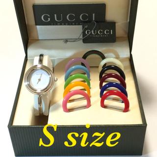 グッチ(Gucci)の5.美品 グッチ GUCCI 時計 チェンジベゼル S(腕時計)