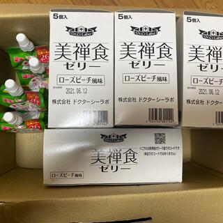 ドクターシーラボ(Dr.Ci Labo)の美禅食ゼリー 24個(ダイエット食品)