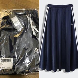 アディダス(adidas)のadidas♡新品♡ロングスカートBLU(ロングスカート)