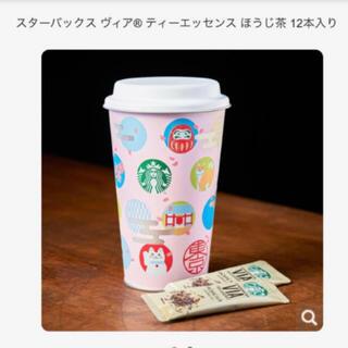 スターバックスコーヒー(Starbucks Coffee)のSTARBUCKS VIA® ティーエッセンス  ほうじ茶 12本入り 限定缶入(茶)