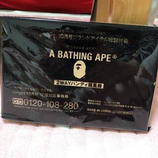 A BATHING APE - ハンディー扇風機 APE スマート付録
