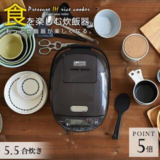 タイガー 圧力IH炊飯器 5.5合 ブラウン タイガー魔法瓶 炊飯器 土鍋