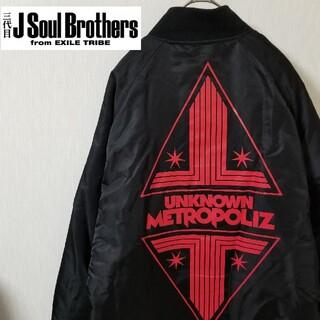 サンダイメジェイソウルブラザーズ(三代目 J Soul Brothers)の★セール開催中★【美品】三代目J Soul Brothers ジャケット メンズ(ナイロンジャケット)