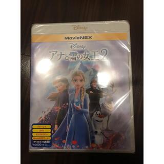 アナトユキノジョオウ(アナと雪の女王)のアナと雪の女王 DVD(キッズ/ファミリー)