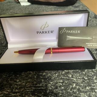 パーカー(Parker)のParkerボールペン(ペン/マーカー)