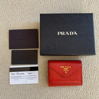 プラダ(PRADA)のプラダ ミニウォレット 赤(折り財布)