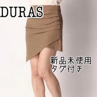 デュラス(DURAS)の【新品未使用・タグ付き】DURAS インナーショートパンツ付タイトスカート(ミニスカート)