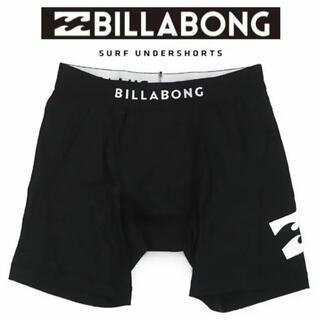 ビラボン(billabong)のMサイズ ビラボン インナー アンダーパンツ 水着 BILLABONG メンズ(サーフィン)
