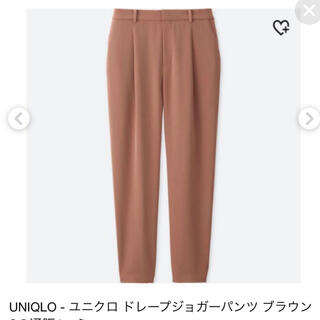 ユニクロ(UNIQLO)のUNIQLO ドレープジョガーパンツ XS 新品未使用(カジュアルパンツ)