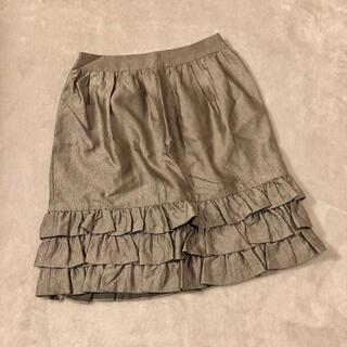 ラトータリテ(La TOTALITE)のラトータリテ☆ 裾フリルスカート (ミニスカート)