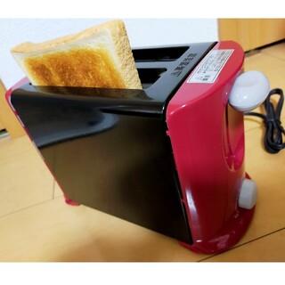 ヤマゼン(山善)の山善 ポップアップトースター PT-800(調理機器)