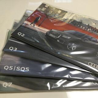 AUDI - アウディ カタログ4冊 Q2 Q3 Q5 Q7