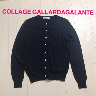 ガリャルダガランテ(GALLARDA GALANTE)のコラージュガリャルダガランテ ネイビーカーディガン (カーディガン)