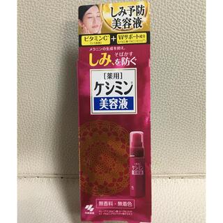 コバヤシセイヤク(小林製薬)の[薬用]ケシミン 美容液(美容液)