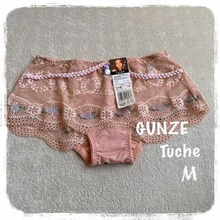 グンゼ(GUNZE)の【新品 GUNZE 】グンゼ tuche  ショーツ(ショーツ)