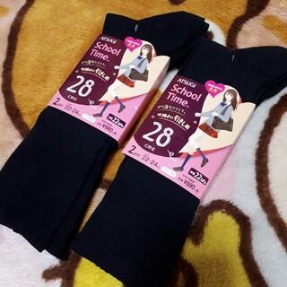 アツギ(Atsugi)のアツギ スクールソックス 黒靴下 黒ソックス(靴下/タイツ)