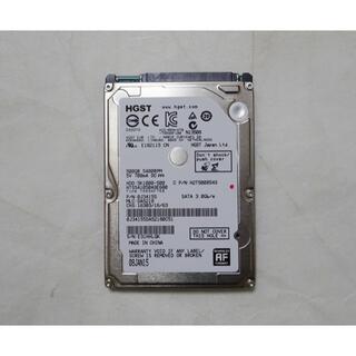 ヒタチ(日立)のHGST 2.5インチ ハードディスクHDD 500GB SATA 9.5mm(PCパーツ)