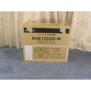 ミツビシ(三菱)の②三菱ビーバースチーム式加湿器大容量~33畳(加湿器/除湿機)