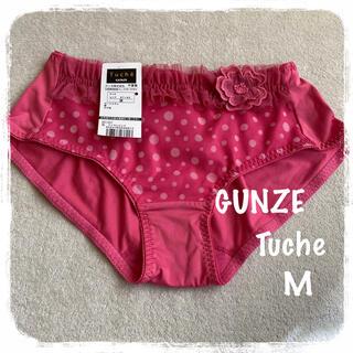 グンゼ(GUNZE)の【新品 GUNZE】グンゼ tuche  ショーツ ドット 花(ショーツ)