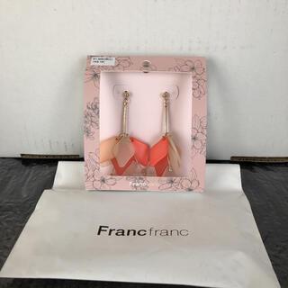 フランフラン(Francfranc)のFranc franc ピアス(ピアス)