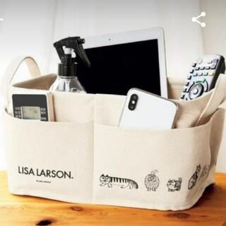 リサラーソン(Lisa Larson)のねこさん専用 InRed 9月号付録 リサラーソン 外ポケット付き収納ボックス(ケース/ボックス)