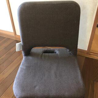 ニトリ(ニトリ)のニトリ座椅子(座椅子)
