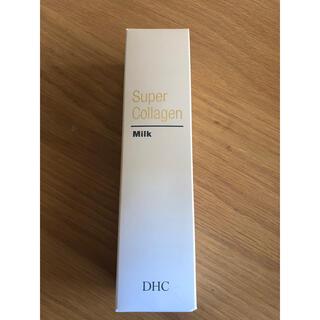 ディーエイチシー(DHC)のDHC スパコラ ミルク 乳液80ml(乳液/ミルク)