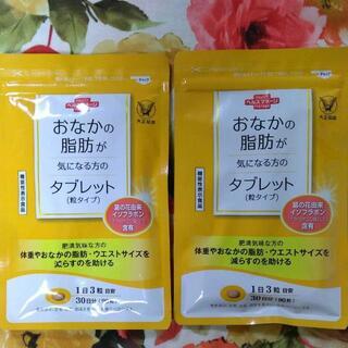 タイショウセイヤク(大正製薬)の【2袋】おなかの脂肪が気になる方のタブレット(ダイエット食品)
