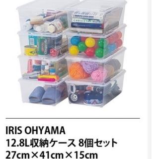 コストコ(コストコ)のアイリスオーヤマ ストレージボックス 8個(ケース/ボックス)